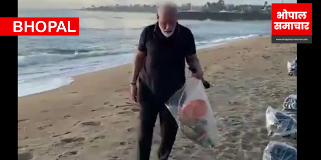 प्रधानमंत्री नरेंद्र मोदी ने समुद्र किनारे कचरा बीना (VIDEO) | PM Modi picked up garbage from Mahabalipuram beach