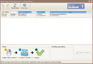 IM-Magic Partition Resizer 3.1.0 Professional / Unlimited / Enterprise / Server Edition