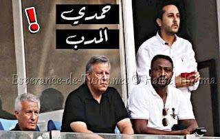 أسباب تخلف رئيس النادي عن مراسم تتويج الترجي بالسوبر التونسي