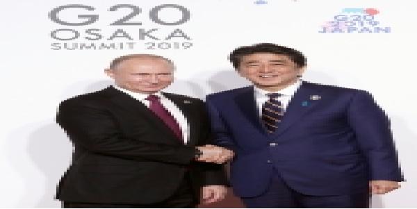 g20-putin-ka-rus-japan-sambandho-ko-aur-age-badane-ki-jarurat-par-jor