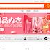#JFashion101  - ¿Cómo comprar en Taobao?