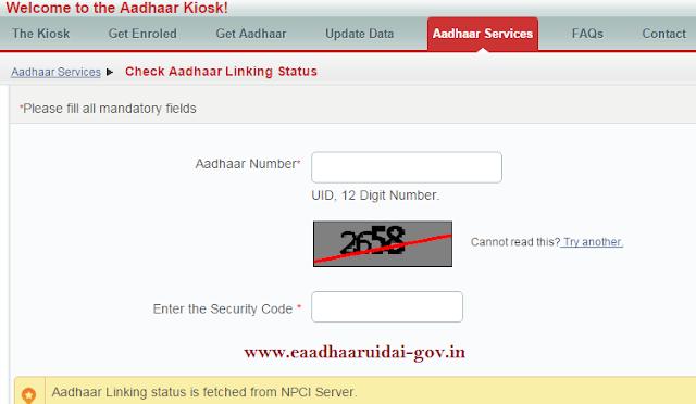 Aadhaar Linking Status