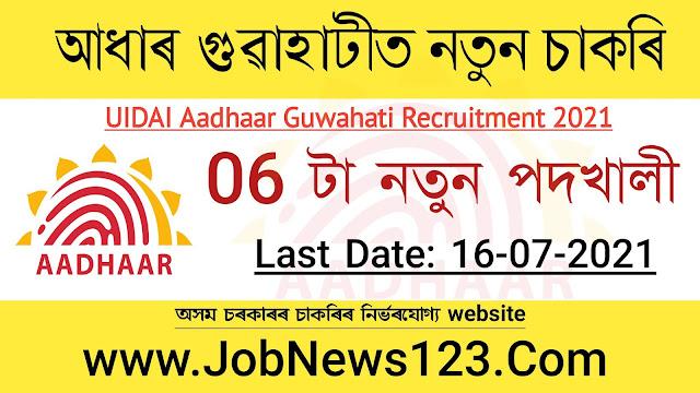 UIDAI Aadhaar, Guwahati Recruitment 2021: