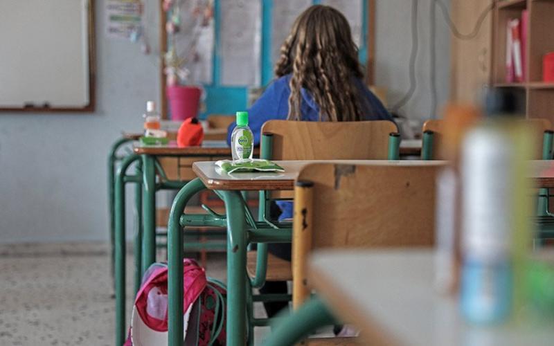 Κορονοϊός - Σχολεία: Τα 2 πράγματα που πρέπει να προσέξουν οι γονείς