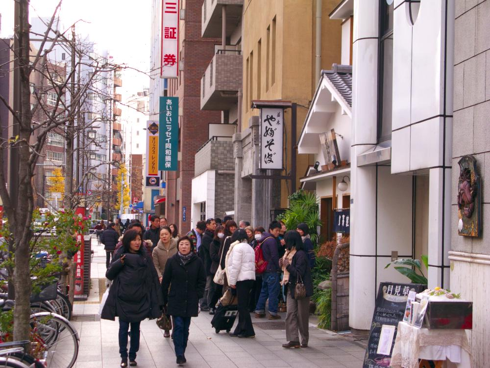 Namiki Yabu Soba restaurant in Asakusa, Tokyo.