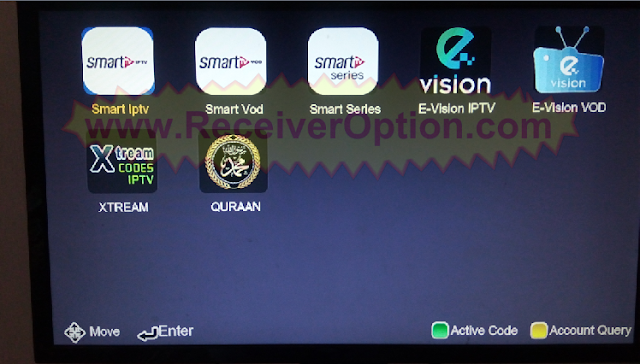 VISION PREMIUM II E507 1G 8M NEW SOFTWARE WITH NASHARE PRO & ECAST OPTION 13 JULY 2020