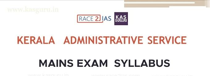 KAS Mains Exam Syllabus 2020 | Kerala Administrative Syllabus  General Studies PDF Download