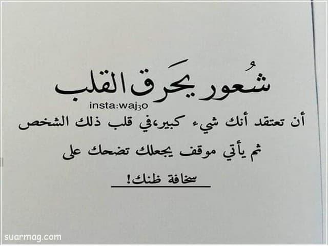 بوستات حزينة جدا 3   very sad posts 3