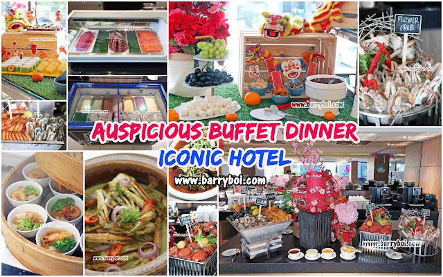 Auspicious Buffet Dinner at Iconic Hotel, Penang Penang Hotel Buffet Penang Malaysia  Blogger Blog