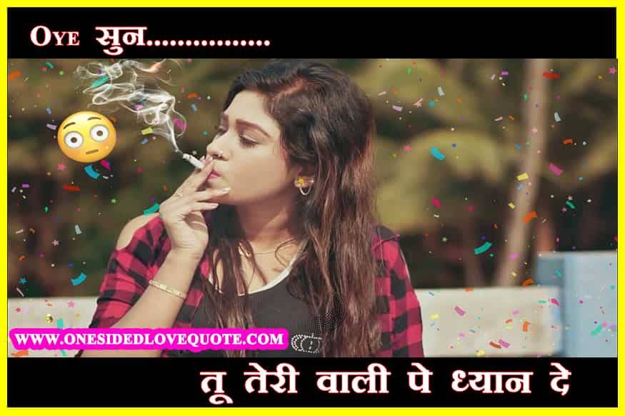 love-quotes-in-hindi