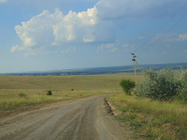 Krajobrazy Ukrainy