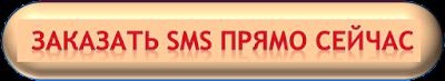 79995.nywishes.ru