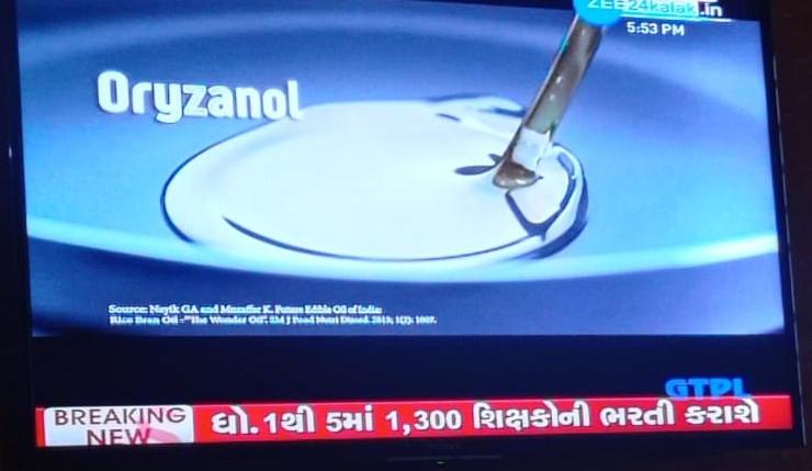 1300 STD 1 to 5 Vidyasahayak Bharti 2021