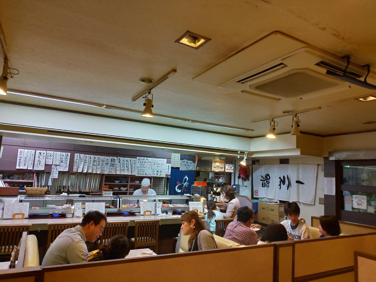 店内の様子|大阪府堺市初芝駅近くの「一作鮨」へ