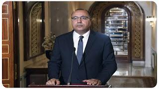 مصدر برلماني يكشف: رئيس حكومة جديد عوض المشيشي وننتظر ساعة الصفر