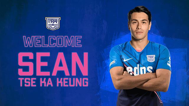Sean Tse Ka Keung