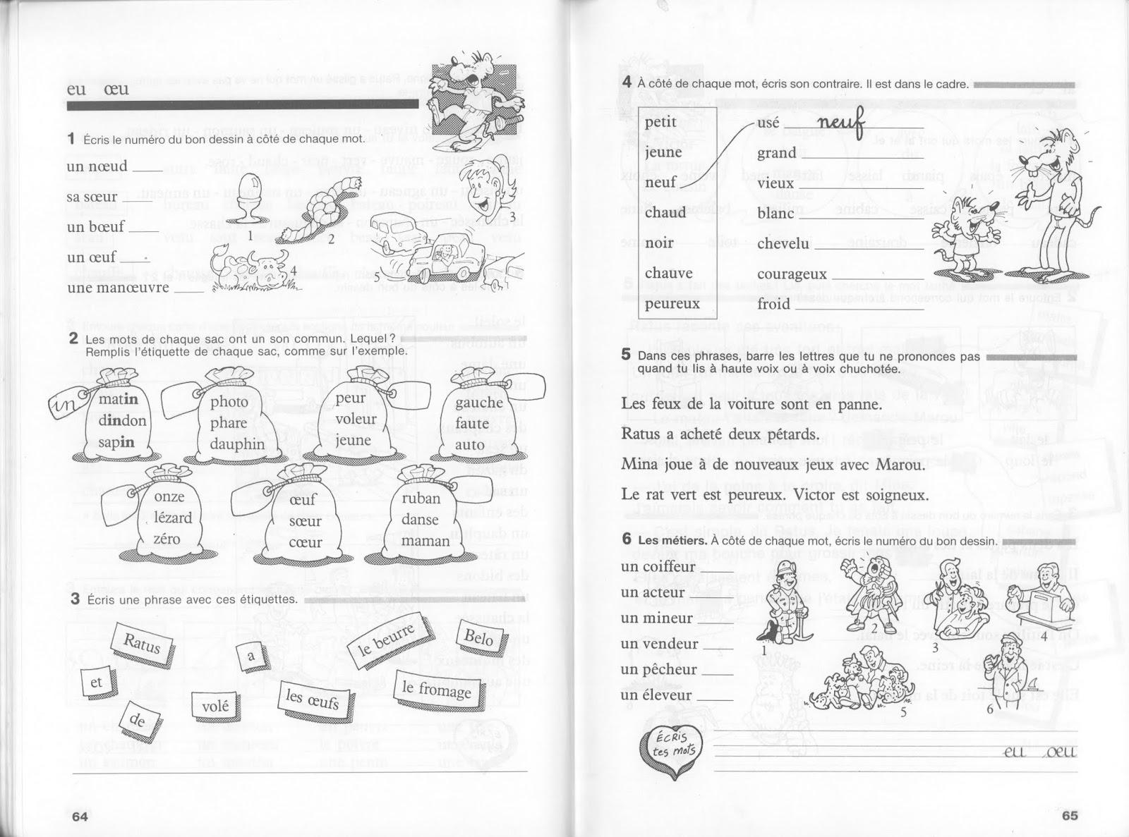 Exceptionnel Manuels anciens: Guion, Ratus et ses amis CP, cahier de lecture  LD16