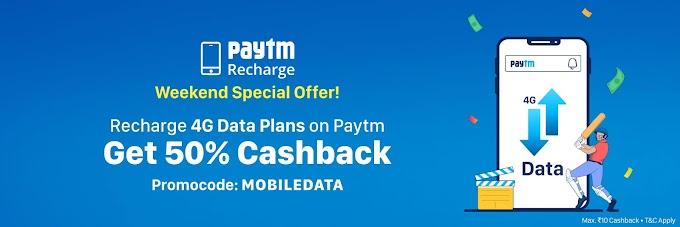 Weekend Special Offer - Get 50% Cashback on 4G Data Recharge