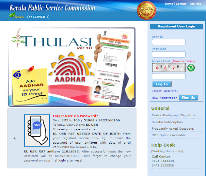 Kerala Administrative Services (KAS) Result Declared