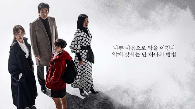 Download Drama Korea The Cursed Batch Subtitle Indonesia