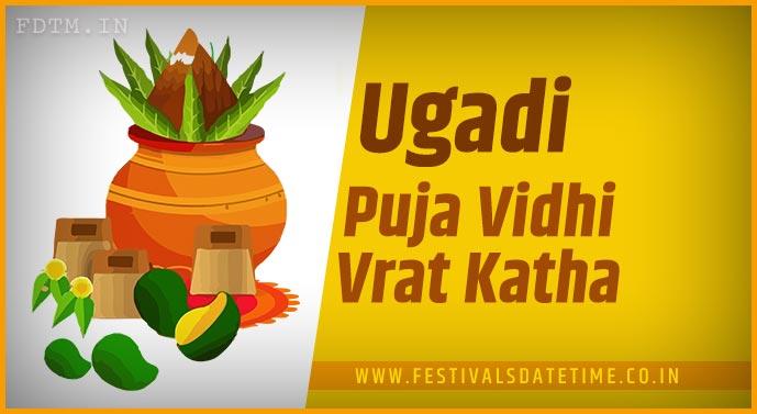 Ugadi Puja Vidhi and Ugadi Vrat Katha