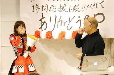 AKB48 Ota Nao.jpg
