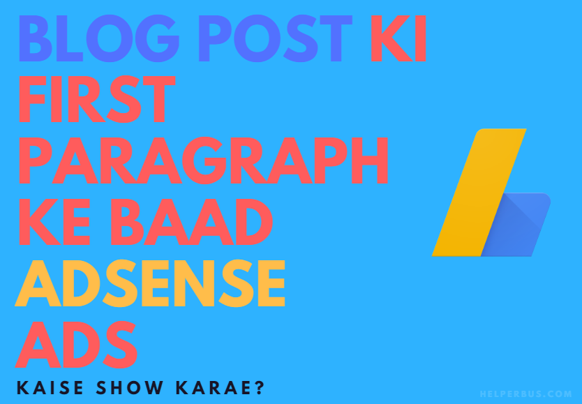 blog-post-ki-first-paragraph-ke-baad-kaise-adsense-ads-show-karae