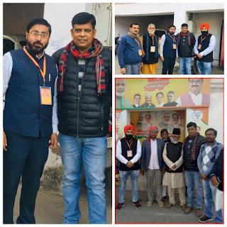 bjp-bihar-minority-cell-meeting