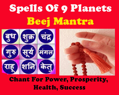 Navagraha Mantra Benefits & Significance| why to chant navagrah spell
