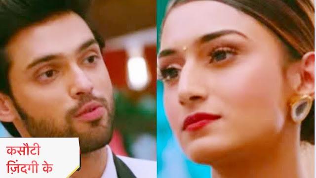 Revenge : Anurag Prerna drastic face off with revenge drama ahead in Kasauti Zindagi Ki 2