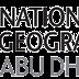 تردد قناة قناة ناشيونال جيوغرافيك ابو ظبي 2017 الجديد علي النايل سات