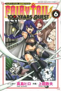 Ver Descargar Fairy Tail Manga: 100 Years Quest Tomo 6