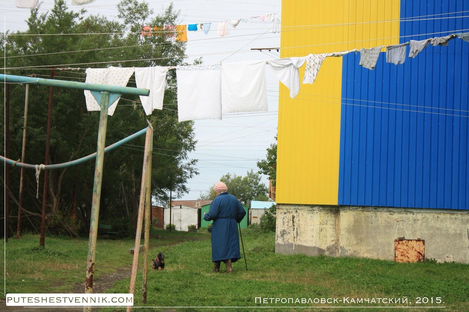 Во дворе в Петропавловске-Камчатском