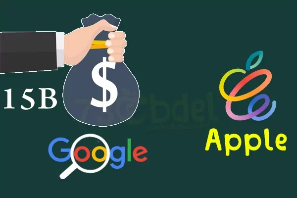 https://www.arbandr.com/2021/08/google-to-pay-apple-15-billion-to-remain-default-iphone-safari-search-engine-in-2021.html