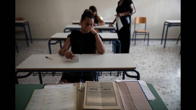 Οι επιτυχόντες στο Ν. Φθιώτιδας ανά σχολείο στις Πανελλαδικές 2019