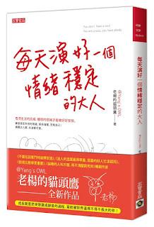 https://www.books.com.tw/exep/assp.php/achen0314/products/0010842410?sloc=main&utm_source=achen0314&utm_medium=ap-books&utm_content=recommend&utm_campaign=ap-202001