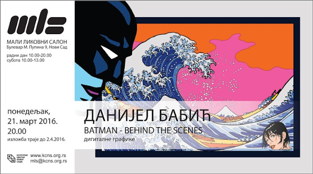 Batman- Behind the scenes