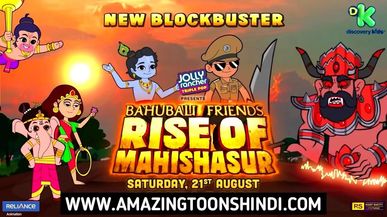 little singham bahubali friends rise of mahishasura full movie in hindi