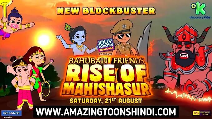 Little Singham Bahubali Friends Rise Of Mahishasur Movie in Hindi Download HD