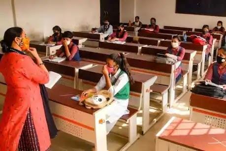 दिल्ली के सरकारी स्कूलों से आखिर कहां गायब हो गए 1.66 लाख छात्र?