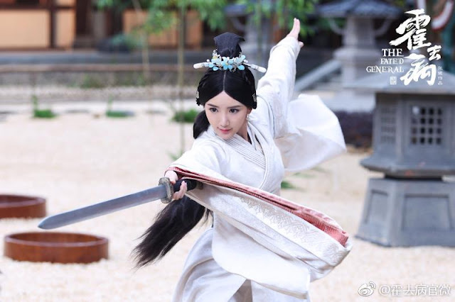 Fated General cdrama Mao Xiaotong