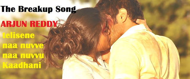 Arjun Reddy Telugu Movie Breakup Song full video with English Telugu lyrics
