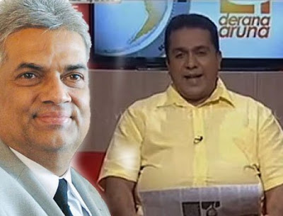 prime minister ranil wickramasinghe request derana to give Sanka Amarajith' job back