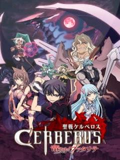 Assistir Seisen Cerberus: Ryuukoku no Fatalités Online