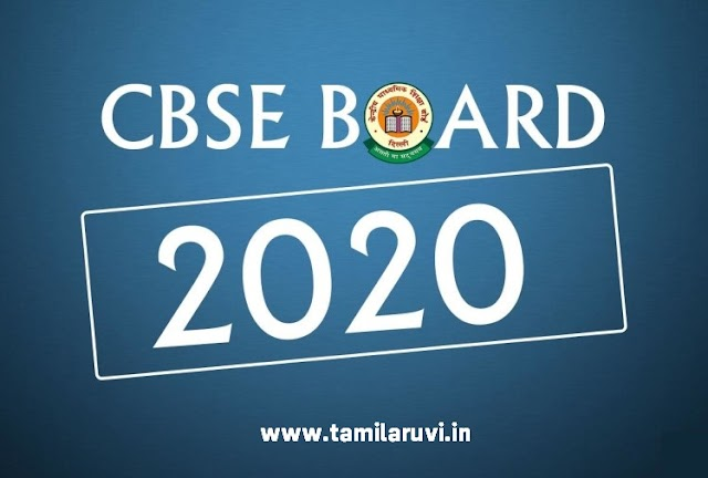 10th, 12th CBSE Public Examination New Time Table
