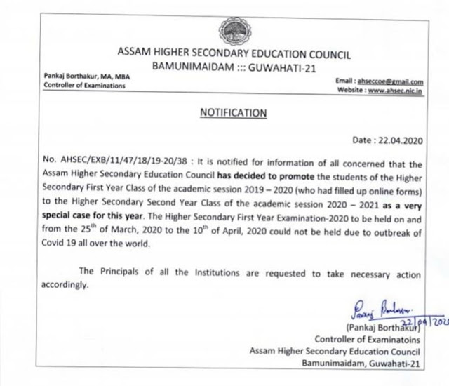 AHSEC Cancels HS 1st Year Exams 2020: Students to be Promoted to Class 12 due to COVID-19