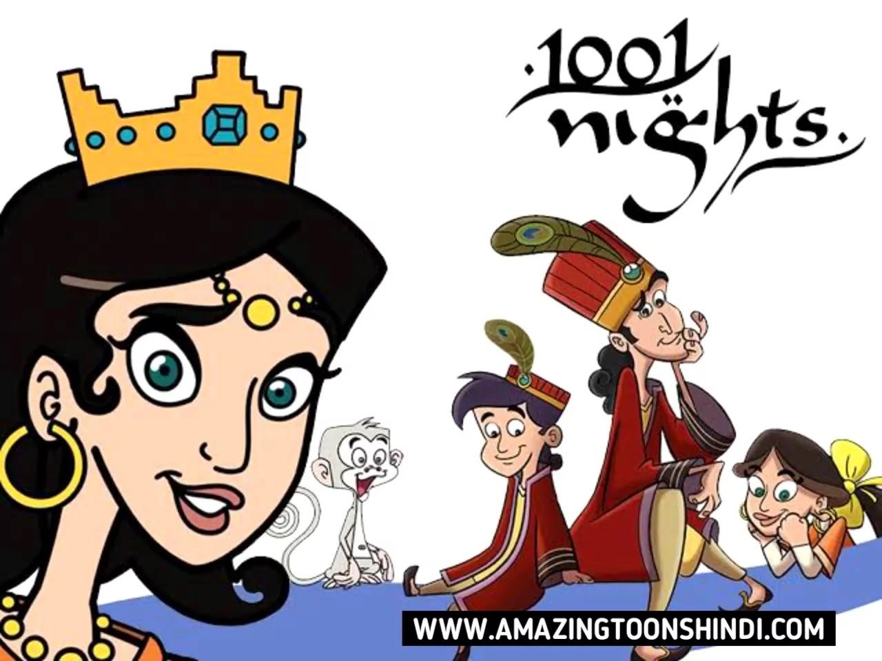 1001 nights cartoon watch online