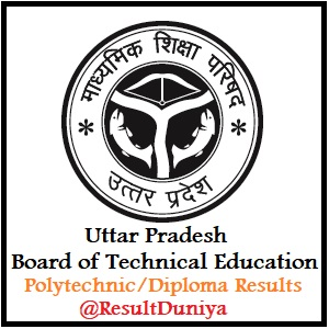 UPBTE Exam Result 2020 Even Semester