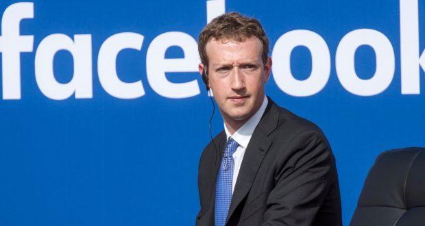 """الجهوية24 - هكذا ردت """"فيسبوك"""" على اتهامات مسؤولها السابق بكونها تدمر المجتمع"""