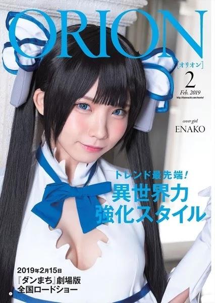 Cosplayer Enako Tampil sebagai Dewi Hestia di Sampul Majalah Young Gangan
